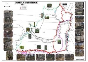 欠入社有林境界踏査結果_20200423(写真)